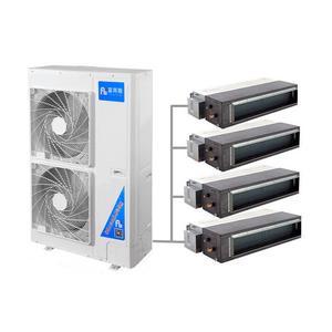 厂家直销   低价热批家用一拖多中央空调系列