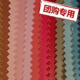 【团购】PU纳帕纹G100D 珠光色