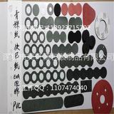 18650青稞纸垫片 绝缘垫圈 红快巴 白PVC