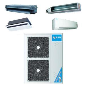 别墅中央空调  多种安装方式  一拖多家用中央空调