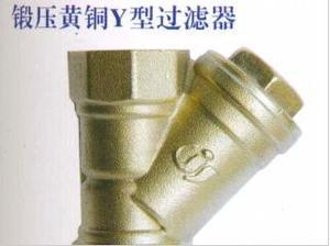 中南铜业—锻压黄铜Y型过滤器