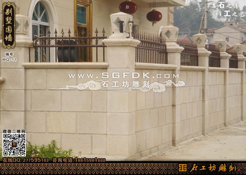 别墅花岗岩围墙/石材围墙设计
