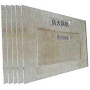 鹏超  YD-Ba型防火隔板