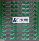来图定做单面电路pcb  铝基板
