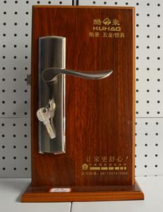 酷豪五金锁具 酷豪60576中式门锁