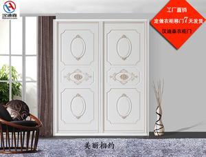 福建新定制款复古浮雕衣柜移门厂家【汉迪森】
