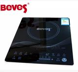 Beves奔腾超薄电磁炉 整版触屏 8986