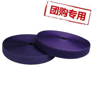 【团购】3.8cm全尼龙魔术贴 彩色