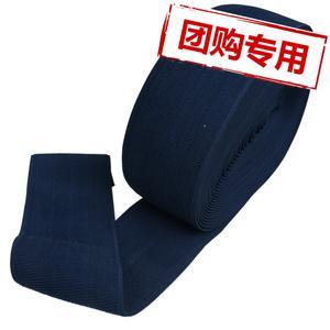 【团购】10CM全尼龙松紧不抓毛