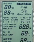 段码LCD液晶显示屏(TN/HTN/STN/VA黑
