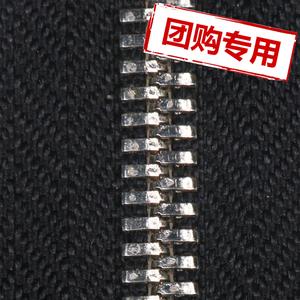 5#双点双面磨光白金牙 金属拉链