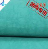 台湾进口洗水尼龙布 420D尼龙加密洗水PU 箱包
