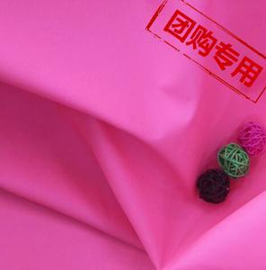 厂家直销 150DPU 春亚纺 箱包面料