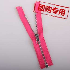 专利产品 5#铜普通牙抛白金