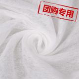 30g平纹 30%黏胶 70%涤纶