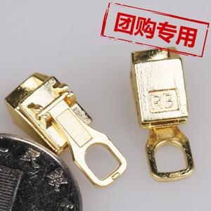青铜色PVC平式拉头