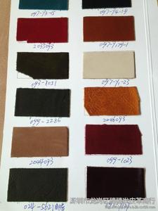 长期现货供应黑色羊皮 绵羊皮 特价羊皮 鞋内里羊皮