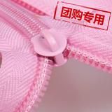 5#尼龙拉链 服装拉链