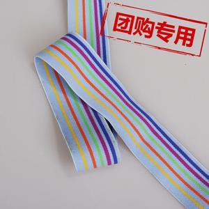 【团购】世永弘间色高弹丈巾