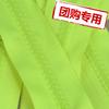 5#树脂拉链 服装拉链