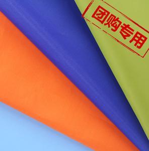 210D加密牛津布 箱包手袋里布 染色PU现货供应