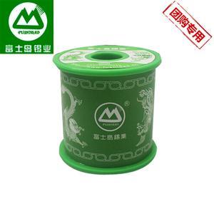 环保无铅锡线(含银0.3%)1.0mm
