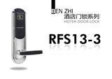 奔智智能电子感应门锁RF13
