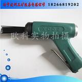气动除锈工具 除锈机器 气动针式除锈