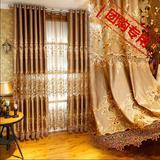 欧式镂空水溶绣花窗纱布金色布料刺绣纱帘定制客厅卧室