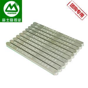 环保无铅锡条Sn99.3Cu0.7