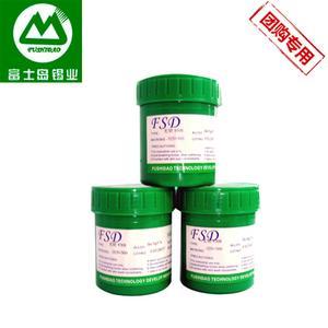 环保无铅500g/瓶Sn99Cu0.7Ag0.3