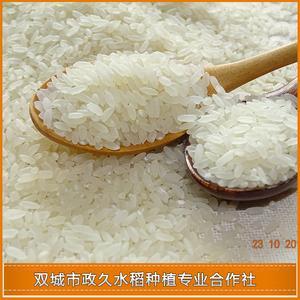 稻花香 淼谷大米 有机双城大米 帆布袋5斤装