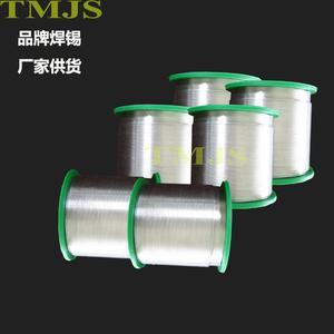 Sn99.3Pb0.7高端电子产品专用无铅焊锡