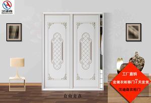 广东深圳复古浮雕衣柜移门生产厂家汉迪森