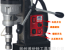 博世特ST-32KRE调速可攻丝正反转两用型磁座钻