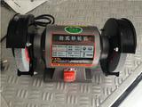 奥文电机 声源超静音 125mm 台式砂轮机