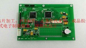 PCB线路板厂家直销金手指板、多层板
