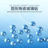 辅料高温陶瓷钻平底玻璃钻半圆珍珠半面平底仿珍珠