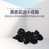 特种花边 黑色烫钻小花黑色花边服饰辅料宽2.5CM