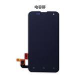 小米XIAOMI2S/22A换手机液晶屏总成一体屏