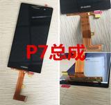 华为 HUAWEI P7 换手机液晶屏总成 一体屏