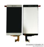 华为HUAWEI P8标准换手机液晶屏总成 一体屏