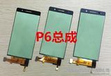 华为 G6 P6 换手机液晶屏总成 一体屏