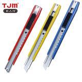 厂家直销小号美工刀,皮革刀,壁纸刀LC-303