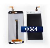 小米XIAOMI44C4I换手机液晶屏总成 一体屏