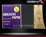 固特耐 原装韩国进口 全球鹰砂纸 NKC耐水砂纸