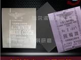 固特耐 飞轮牌铁砂纸 铁砂布半树脂氧化铝砂布