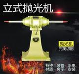 固特耐 立式抛光机双头布轮抛光机 抛光厂专用/电动