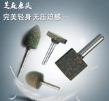 固特耐芝麻磨头/橡皮磨头/弹性海绵磨头/金属打磨镜