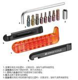 瑞士PB自行车单车维修工具组合套装